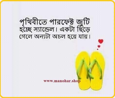 Acupressure Sandal Bangladesh