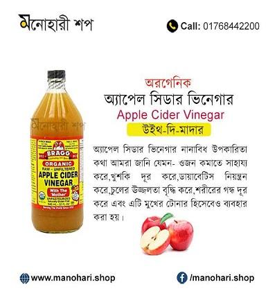 Apple Cider Vinegar Bangladesh