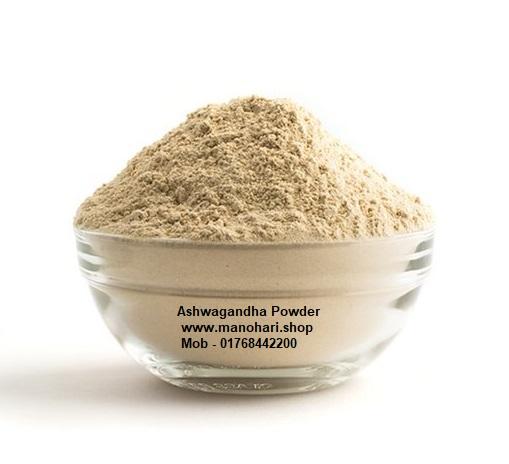 Ashwagandha Powder Bangladesh
