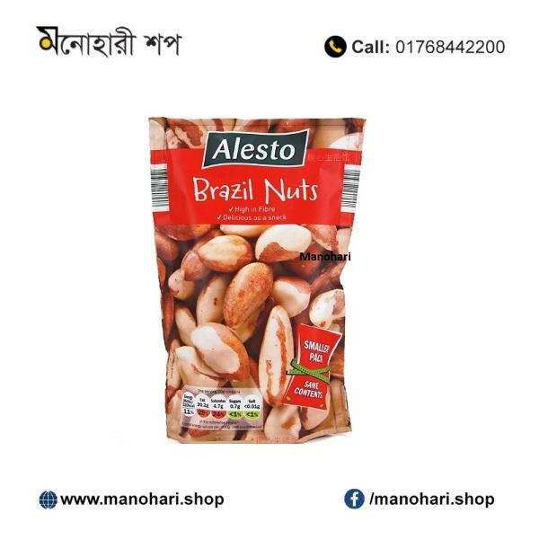 Brazilian Nuts Bangladesh