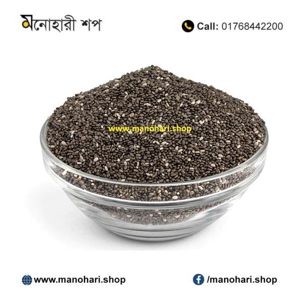 Chia Seeds Bangladesh