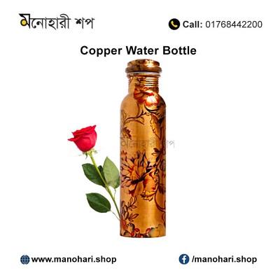 Copper Water Bottle Bangladesh