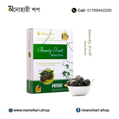 Detox Plum Bangladesh