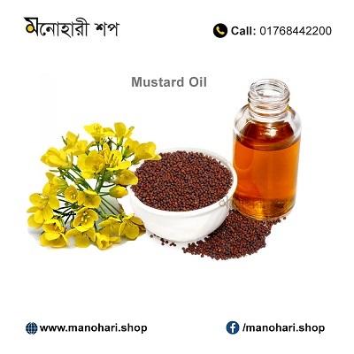 Pure Mustard Oil Bangladesh