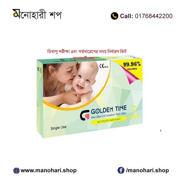 Ovulation Test Kit LH Hormone Bangladesh