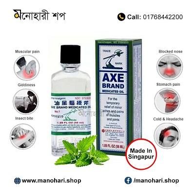 AXE Brand Universal Oil Bangladesh