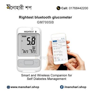 Blood Sugar Testing Machine Bangladesh