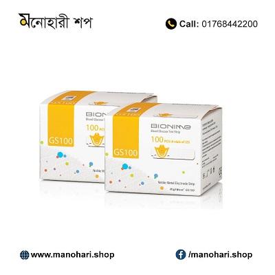 Blood Sugar Test Strips Bangladesh