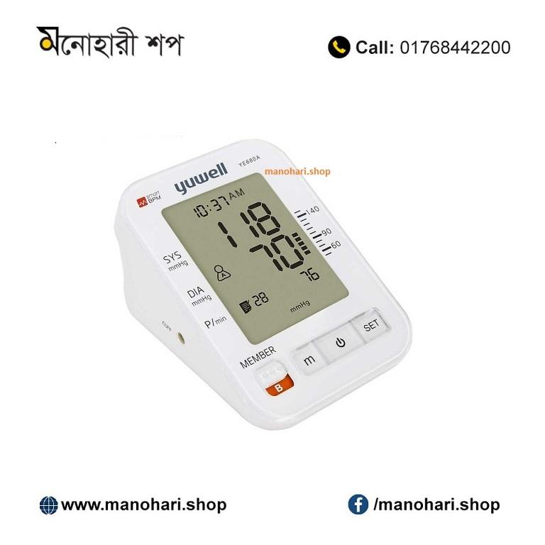 Blood Pressure Machine Bangladesh