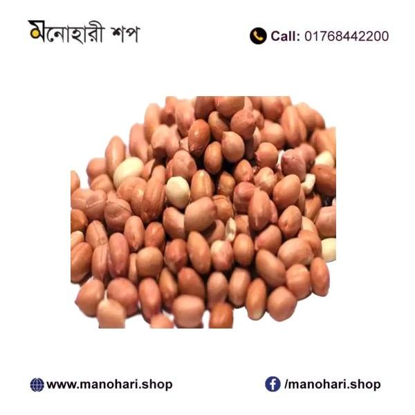 Peanuts China Badam Bangladesh