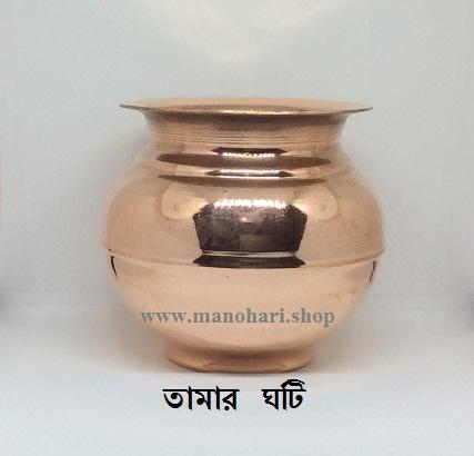 Copper Ghoti Bangladesh