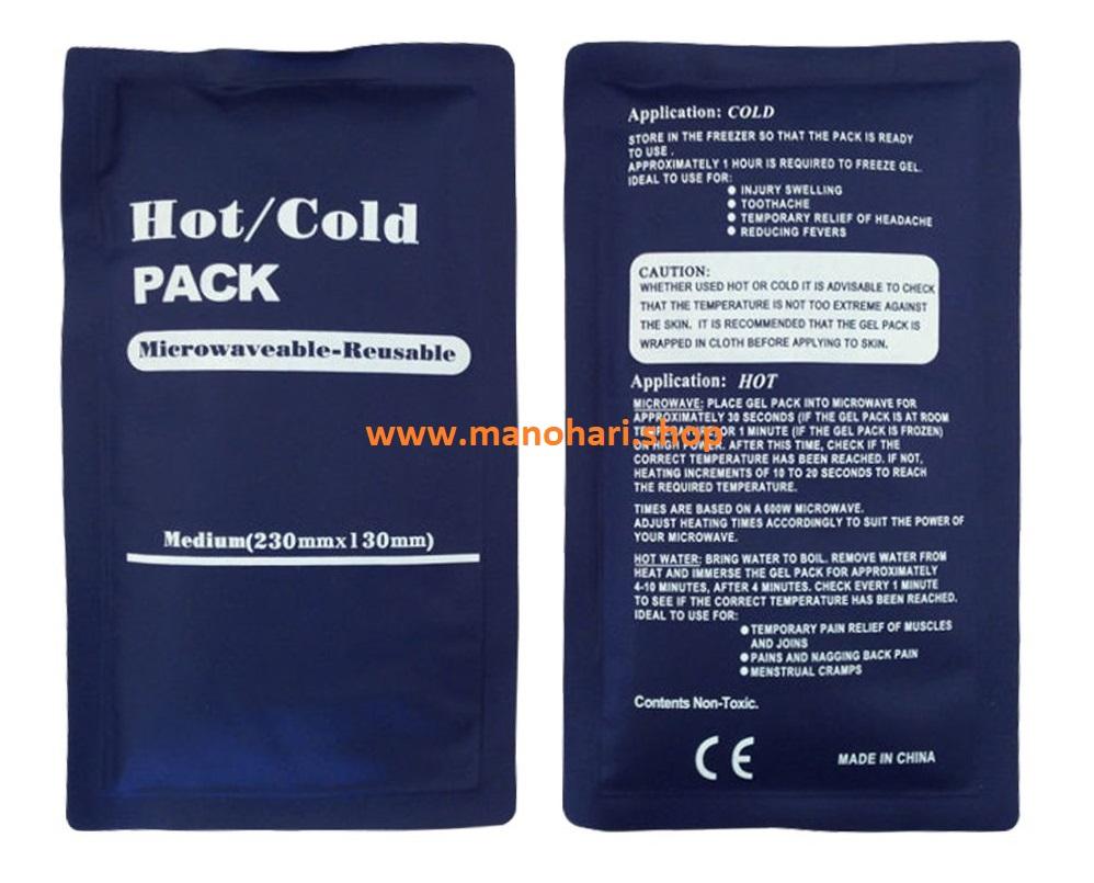 Hot Cold Gel Pack Bangladesh