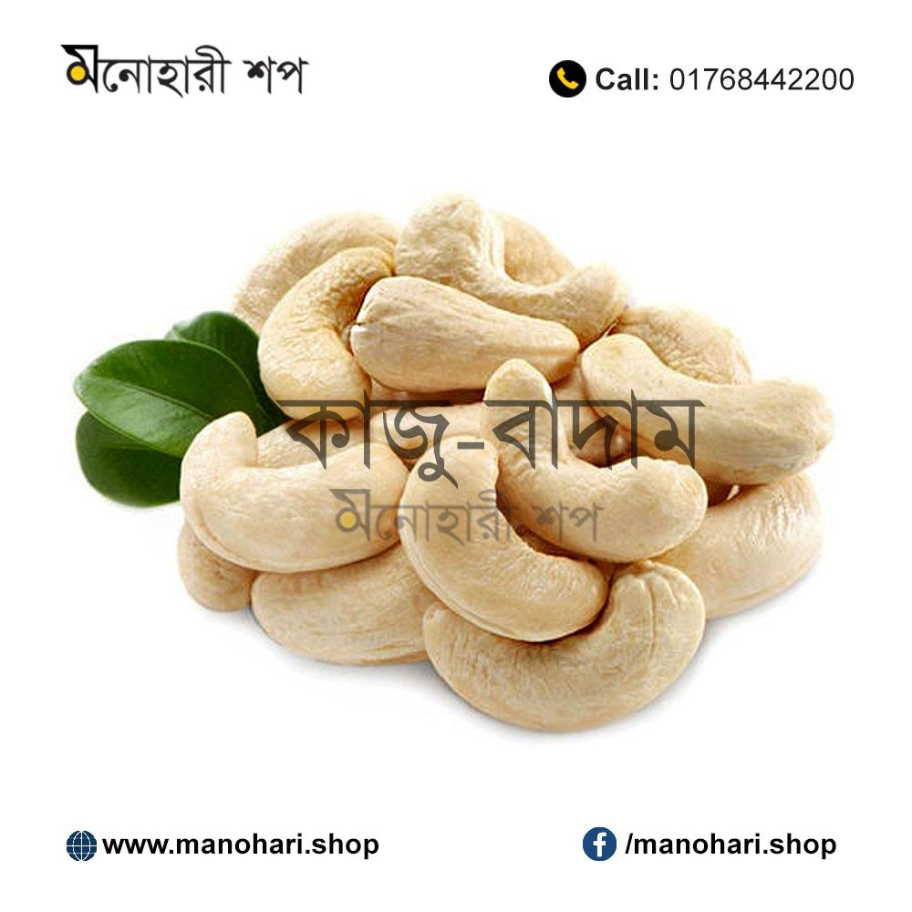 Cashew Nuts Bangladesh