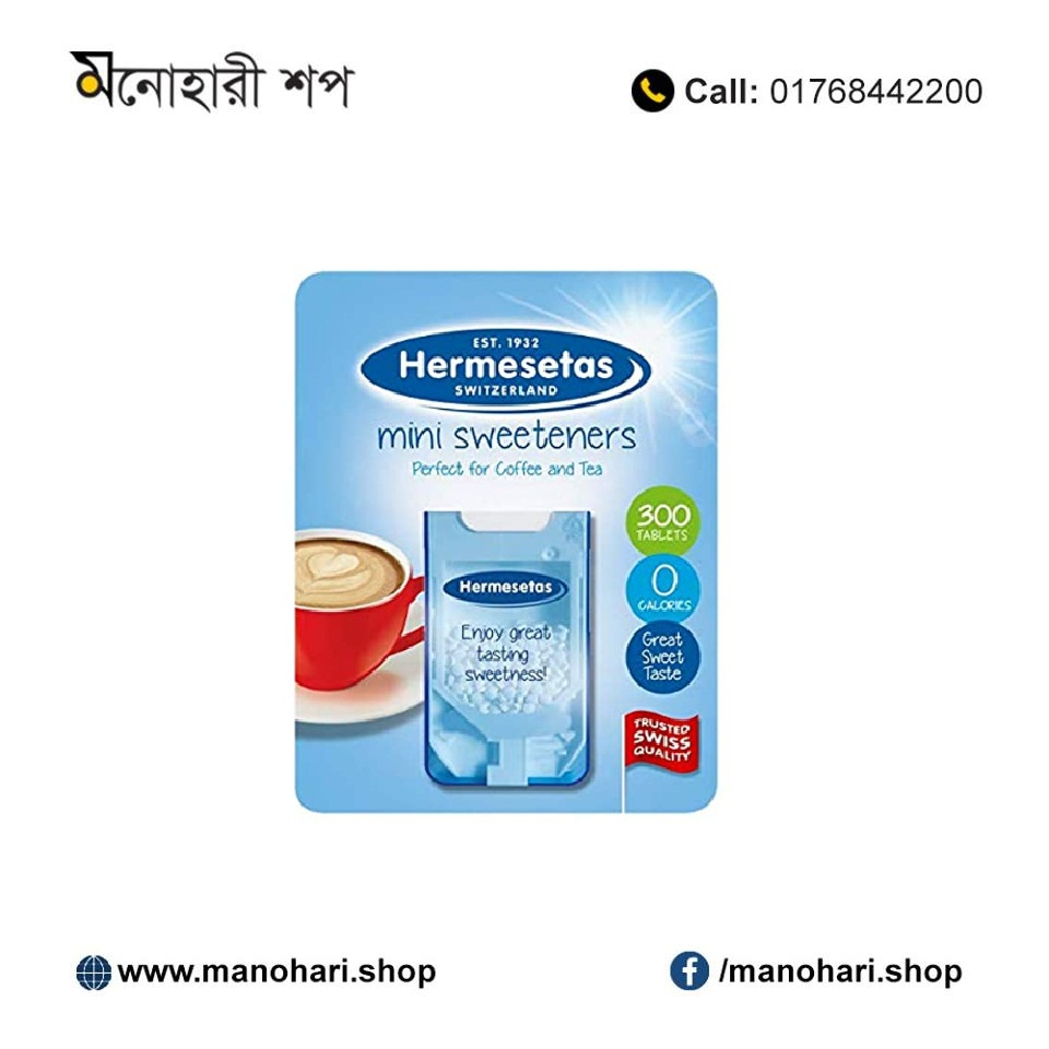 Diabetics Sugar Tablets Bangladesh