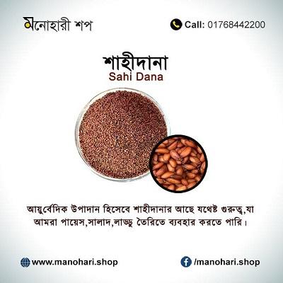 Halim Dana Bangladesh