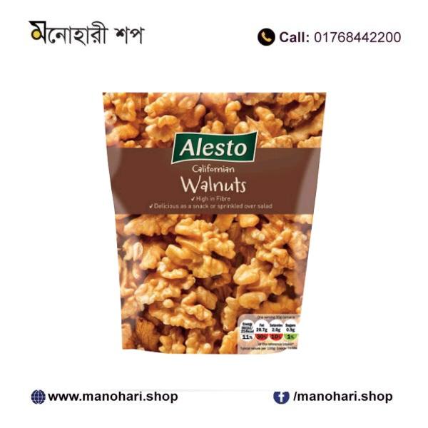 Walnuts Akhrot Bangladesh